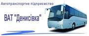 Продаётся АТП Черновцы