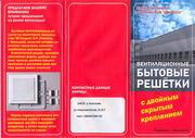 Ищем представителей в Черновцах