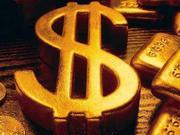 залоговые и без залоговые кредиты