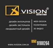 Xvision creative studio