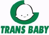 Детские коляски Trans baby. Оптовая продажа.