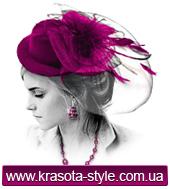 Бижутерия оптом - www.krasota-style.com.ua