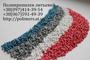 Предлагаем мытую вторичную гранулу ПЭНД,  ПП,  ПС,  ПЭВД,  трубный полиэти