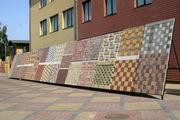 Тротуарная плитка и Декоративный Бетон