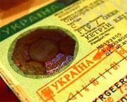 Получение приглашения иностранцам в Украину