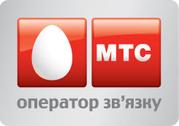 Стартовые пакеты мтс 2009-2010 г