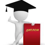 Подтверди свой диплом – сделай карьеру в Европе!
