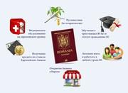 Гражданство Евро Союза ( Румынии) для граждан Украины