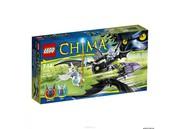 Дешево!!!Бесплатная доставка Lego Крылатый истребитель Браптора 70128