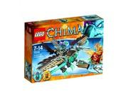 Дешево!!! Бесплатная доставка Lego Chima Ледяной планер Варда 70141