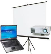 Аренда проектора с большым экраном