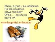 Черновцы - Оператор ПК удалённо (офис-интернет) от 1000$
