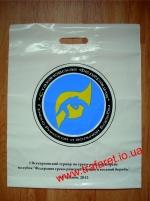 Пакеты с логотипом в Черновцах. Печать на пакетах из полиэтилена.