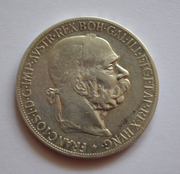 Австро Венгрия 5 корон 1907 серебро
