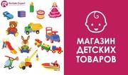 Создать интернет-магазин по продаже детских товаров.