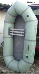 Продам резиновые и ПВХ лодки Лисичанского завода