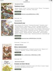 Книги оформленные Викторией Ковальчук