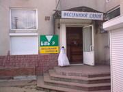 Помещение на центральном рынке г. Тернополь
